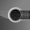 Vector clipart: acoustic guitar