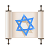 Vector clipart: Star of David with shadow on Hebrew ancient