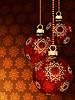 Christmas balls | Stock Illustration