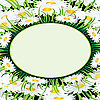 Camomile frame | Stock Vector Graphics