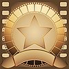 Vector clipart: Cinema star and banner