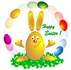 Векторный клипарт: С праздником Пасхи!