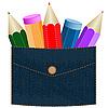 Vector clipart: Pencils in pocket