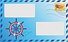 Векторный клипарт: Сообщение конверт