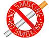 Vector clipart: Sign - No smoking