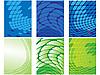 Векторный клипарт: Шесть различных фонов
