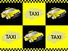 Векторный клипарт: Такси и подписать