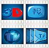 Векторный клипарт: Телевидения значок