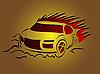 Vector clipart: The car