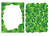 Vector clipart: The leaves green