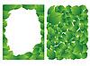 Векторный клипарт: Листья зеленые
