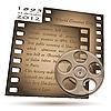 Vector clipart: International cinema