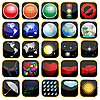 Vector clipart: Twenty five icons