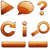 Векторный клипарт: Веб иконки