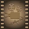 Vector clipart: World Cinema Day