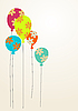 Vector clipart: colored air balloons