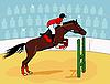 Vector clipart: rider