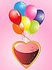 Векторный клипарт: сердце с воздушными шарами