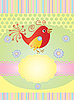 Vector clipart: invitation card with bird