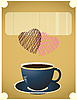 Vector clipart: coffee cup