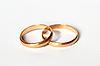 结婚戒指 | 免版税照片