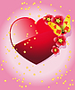 Vector clipart: heart and butterfly