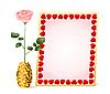 Векторный клипарт: роза и рамка