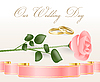 ID 3120092 | Pink rose and wedding rings | Klipart wektorowy | KLIPARTO