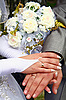 Hands and wedding rings | Stock Foto