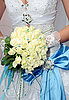Bride and wedding bouquet | Stock Foto