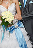 Bride with groom and wedding bouquet | Stock Foto