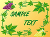 Vector clipart: floral frame of grapes and leaves