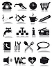 Vector clipart: information icons