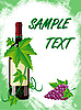 Vector clipart: red wine and grapes