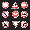 Vector clipart: signs of motion
