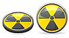 Vector clipart: sign of radiation