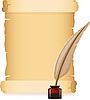 Векторный клипарт: старую бумагу и перо с чернилами