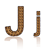 Vector clipart: letter J of coffee beans