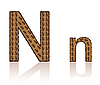 Vector clipart: letter N of coffee beans