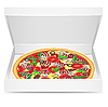 Vector clipart: pizza is in cardboard box