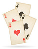 Vector clipart: playing cards aces of different suits old retro