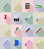 stationery equipment set flat icons