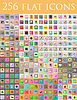 Vector clipart: diverse set of flat icons