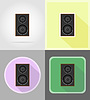 Vector clipart: acoustic loundspeaker flat icons