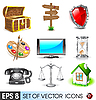 Vector clipart: miscellaneous icons