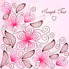 Векторный клипарт: Симпатичный цветочный фон