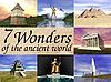 ID 3045844 | Seven wonders of the ancient world | Stockowa ilustracja wysokiej rozdzielczości | KLIPARTO