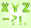 Vector clipart: Green shiny alphabet. Part 5