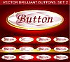 Vector clipart: brilliant buttons