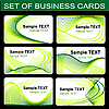 Vector clipart: Set of business cards